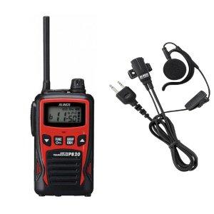 ALINCO アルインコ特定小電力トランシーバー+イヤホンマイクセットDJ-PB20R(レッド)+EME-652MA(無線機・インカム)