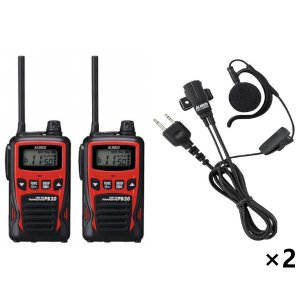 ALINCO アルインコ特定小電力トランシーバー×2+イヤホンマイク×2セットDJ-PB20R(レッド)+EME-652MA2台セット(無線機・インカム)