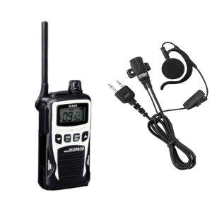 ALINCO アルインコ 特定小電力トランシーバー+イヤホンマイクセットDJ-PB20W(ホワイト)+EME-652MA(無線機・インカム)