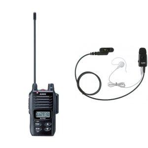 ALINCO アルインコ 特定小電力トランシーバー+イヤホンマイクセットDJ-P45+EME-41A(無線機・インカム)