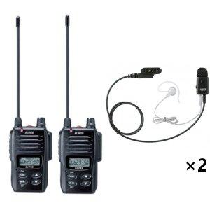 ALINCO アルインコ 特定小電力トランシーバー×2+イヤホンマイク×2セットDJ-P45+EME-41A2台セット(無線機・インカム)