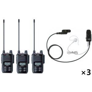 ALINCO アルインコ 特定小電力トランシーバー×3+イヤホンマイク×3セットDJ-P45+EME-41A3台セット(無線機・インカム)