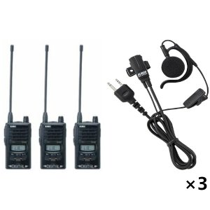 ALINCO アルインコ デジタル特定小電力トランシーバー×3+イヤホンマイク×3セットDJ-P35D+EME-652MA3台セット(無線機・インカム)