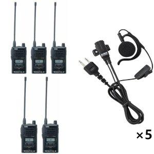 ALINCO アルインコ デジタル特定小電力トランシーバー×5+イヤホンマイク×5セットDJ-P35D+EME-652MA5台セット(無線機・インカム)