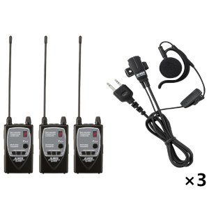 ALINCO アルインコ特定小電力トランシーバー×3+イヤホンマイク×3セットDJ-P921L(ロングアンテナ)+EME-652MA3台セット(無線機・インカム)