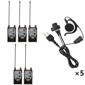 ALINCO アルインコ特定小電力トランシーバー×5+イヤホンマイク×5セットDJ-P921L(ロングアンテナ)+EME-652MA5台セット(無線機・インカム)