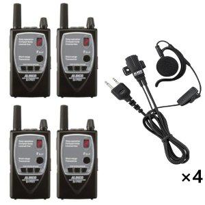 ALINCO アルインコ特定小電力トランシーバー×4+イヤホンマイク×4セットDJ-P921S(ショートアンテナ)+EME-652MA4台セット(無線機・インカム)
