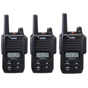 ALINCO アルインコデジタル簡易無線・登録局(3R 陸上)1Wデジタル30ch(351MHz)ハンディトランシーバーDJ-DP10(A)3台セット(無線機・インカム)