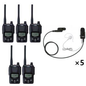 ALINCO アルインコDJ-DP50H+EME-41Aデジタル簡易無線(登録局)×5+イヤホンマイク×5セット5台セット(無線機・インカム)