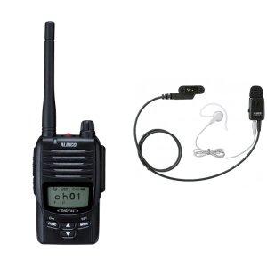ALINCO アルインコDJ-DP50HB+EME-41Aデジタル簡易無線(登録局)+イヤホンマイクセット(無線機・インカム)
