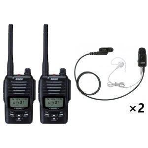 ALINCO アルインコDJ-DP50HB+EME-41Aデジタル簡易無線(登録局)×2+イヤホンマイク×2セット2台セット(無線機・インカム)