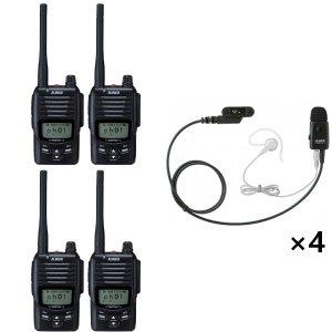 ALINCO アルインコDJ-DP50HB+EME-41Aデジタル簡易無線(登録局)×4+イヤホンマイク×4セット4台セット(無線機・インカム)