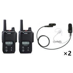 ALINCO アルインコデジタル簡易無線・登録局(3R 陸上)DJ-DP10(A)+EME-41Aハンディトランシーバー×2+イヤホンマイク×2セット2台セット(無線機・インカム)