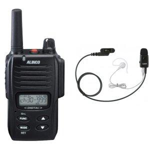 ALINCO アルインコ デジタル簡易無線・登録局(3R 陸上)DJ-DP10(B)+EME-41Aハンディトランシーバー+イヤホンマイクセット(無線機・インカム)