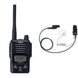 ALINCO アルインコ デジタル簡易無線・登録局(3R 陸上)DJ-DPS50+EME-41Aハンディトランシーバー+イヤホンマイクセット(無線機・インカム)