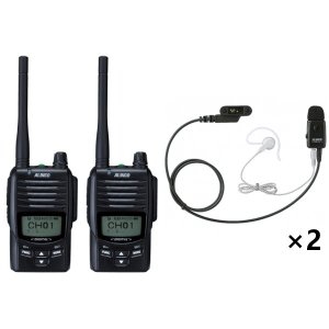 ALINCO アルインコ デジタル簡易無線・登録局(3R 陸上)DJ-DPS50+EME-41Aハンディトランシーバー×2+イヤホンマイク×2セット2台セット(無線機・インカム)