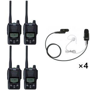 ALINCO アルインコ デジタル簡易無線・登録局(3R 陸上)DJ-DPS50+EME-41Aハンディトランシーバー×4+イヤホンマイク×4セット4台セット(無線機・インカム)