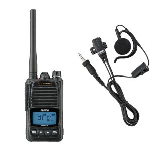 ALINCO アルインコ デジタル簡易無線 登録局ハンディトランシーバー+イヤホンマイクセットDJ-DPS70KB+EME-654MA (無線機・インカム)