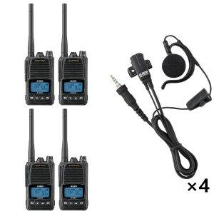 ALINCO アルインコ デジタル簡易無線 登録局ハンディトランシーバー×4+イヤホンマイク×4セットDJ-DPS70KB+EME-654MA4台セット(無線機・インカム)
