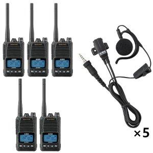 ALINCO アルインコ デジタル簡易無線 登録局ハンディトランシーバー×5+イヤホンマイク×5セットDJ-DPS70KB+EME-654MA5台セット(無線機・インカム)