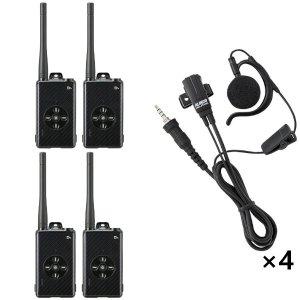 アルインコ デジタル簡易無線登録局×4+イヤホンマイク×4セットDJ-DPX1KA+EME-654MA4台セット(無線機・インカム)