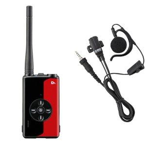 アルインコ デジタル簡易無線登録局+イヤホンマイクセットDJ-DPX1RA+EME-654MA(ルビーレッド)(無線機・インカム)