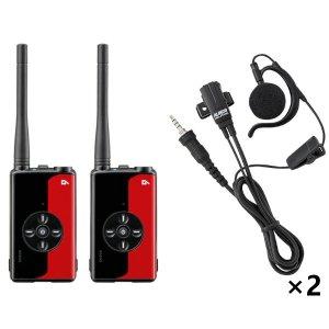 アルインコ デジタル簡易無線登録局×2+イヤホンマイク×2セットDJ-DPX1RA+EME-654MA(ルビーレッド)2台セット(無線機・インカム)