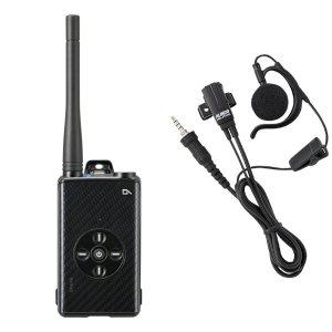 アルインコDJ-DPX2KA+EME-654MAデジタル簡易無線登録局+イヤホンマイクセットカーボンブラック(無線機・インカム)