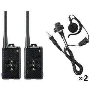 アルインコDJ-DPX2KA+EME-654MAデジタル簡易無線登録局×2+イヤホンマイク×2セットカーボンブラック2台セット(無線機・インカム)