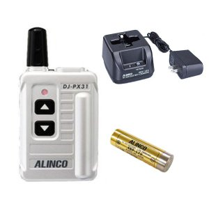 ALINCO アルインコ特定小電力トランシーバー+充電器+バッテリーセットDJ-PX31S+EDC-185A+EBP-179(無線機・インカム)