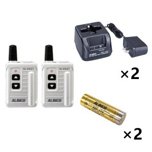 ALINCO アルインコ特定小電力トランシーバー×2+充電器×2+バッテリー×2セットDJ-PX31S+EDC-185A+EBP-1792台セット(無線機・インカム)