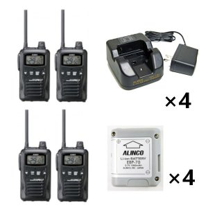 ALINCO アルインコ 特定小電力トランシーバー×4+充電器×4+バッテリー×4セットDJ-PB27B(ブラック)+EDC-184A+EBP-704台セット(無線機・インカム)