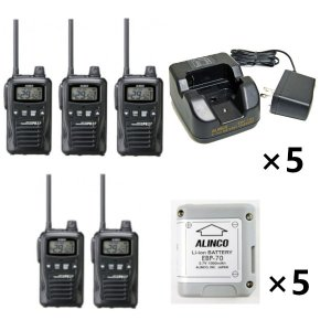 ALINCO アルインコ 特定小電力トランシーバー×5+充電器×5+バッテリー×5セットDJ-PB27B(ブラック)+EDC-184A+EBP-705台セット(無線機・インカム)