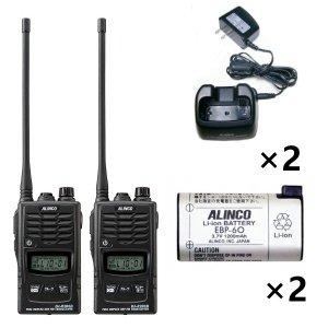 ALINCO アルインコ 特定小電力トランシーバー×2+充電器×2+バッテリー×2セットDJ-R200DL(ロングアンテナ)+EDC-131A+EBP-602台セット(無線機・インカム)