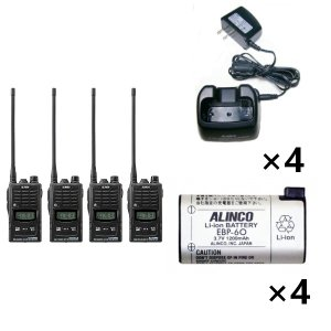 ALINCO アルインコ 特定小電力トランシーバー×4+充電器×4+バッテリー×4セットDJ-R200DL(ロングアンテナ)+EDC-131A+EBP-604台セット(無線機・インカム)