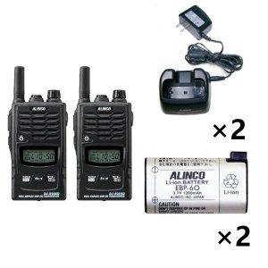 ALINCO アルインコ 特定小電力トランシーバー×2+充電器×2+バッテリー×2セットDJ-R200DS(ショートアンテナ)+EDC-131A+EBP-602台セット(無線機・インカム)