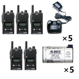 ALINCO アルインコ 特定小電力トランシーバー×5+充電器×5+バッテリー×5セットDJ-R200DS(ショートアンテナ)+EDC-131A+EBP-605台セット(無線機・インカム)