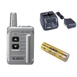 ALINCO アルインコ 特定小電力ガイドシステム+充電器+バッテリーセットDJ-TX31+EDC-185A+EBP-179(無線機・インカム)