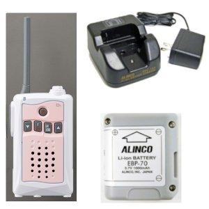 アルインコ特定小電力トランシーバー+充電器+バッテリーセットDJ-CH3P(ピンク)+EDC-184A+EBP-70(無線機・インカム)