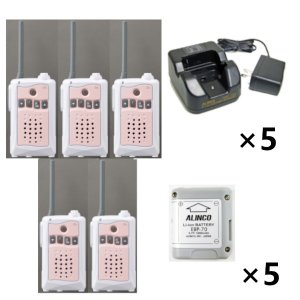 アルインコ特定小電力トランシーバー×5+充電器×5+バッテリー×5セットDJ-CH3P(ピンク)+EDC-184A+EBP-705台セット(無線機・インカム)