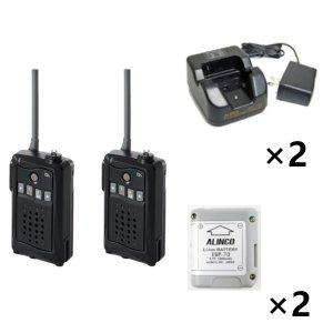 アルインコ特定小電力トランシーバー×2+充電器×2+バッテリー×2セットDJ-CH3B(ブラック)+EDC-184A+EBP-702台セット(無線機・インカム)