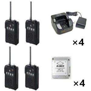 アルインコ特定小電力トランシーバー×4+充電器×4+バッテリー×4セットDJ-CH3B(ブラック)+EDC-184A+EBP-704台セット(無線機・インカム)