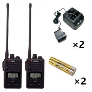 ALINCO アルインコ 特定小電力トランシーバー×2+充電器×2+バッテリー×2セットDJ-P222L+EDC-181A+EBP-1792台セット(無線機・インカム)