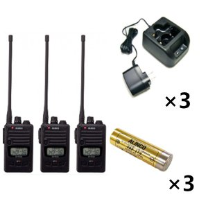 ALINCO アルインコ 特定小電力トランシーバー×3+充電器×3+バッテリー×3セットDJ-P222L+EDC-181A+EBP-1793台セット(無線機・インカム)
