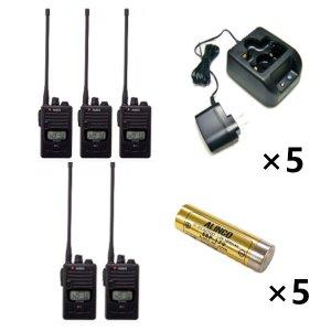 ALINCO アルインコ 特定小電力トランシーバー×5+充電器×5+バッテリー×5セットDJ-P222L+EDC-181A+EBP-1795台セット(無線機・インカム)