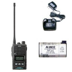 ALINCO アルインコ特定小電力トランシーバー+充電器+バッテリーセットDJ-P240L+EDC-131A+EBP-60(無線機・インカム)
