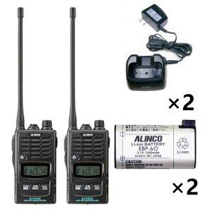 ALINCO アルインコ特定小電力トランシーバー×2+充電器×2+バッテリー×2セットDJ-P240L+EDC-131A+EBP-602台セット(無線機・インカム)