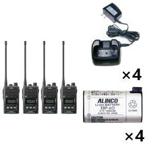 ALINCO アルインコ特定小電力トランシーバー×4+充電器×4+バッテリー×4セットDJ-P240L+EDC-131A+EBP-604台セット(無線機・インカム)