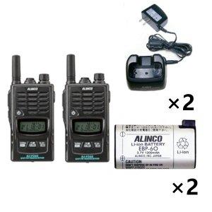 ALINCO アルインコ 特定小電力トランシーバー×2+充電器×2+バッテリー×2セットDJ-P240S+EDC-131A+EBP-602台セット(無線機・インカム)