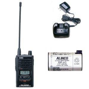 ALINCO アルインコ 特定小電力トランシーバー+充電器+バッテリーセットDJ-P25+EDC-131A+EBP-60(無線機・インカム)